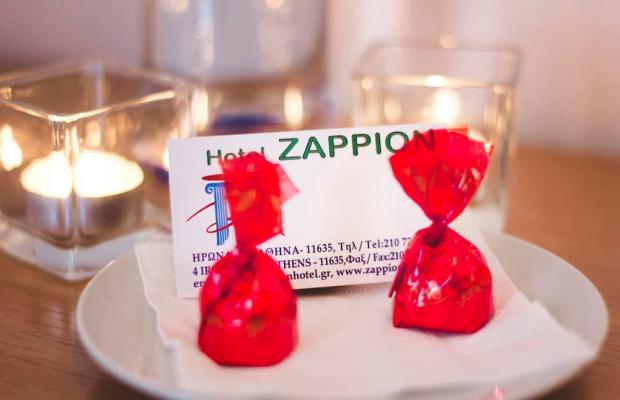 фотографии отеля Zappion Hotel изображение №35