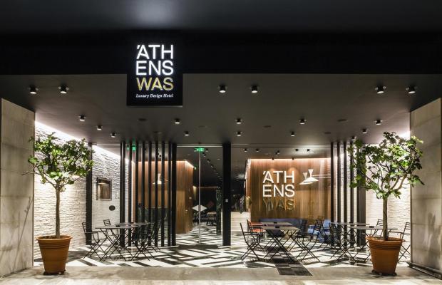 фото отеля AthensWas изображение №1