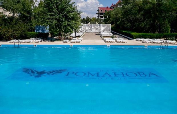 фото Парк-отель Романова (Romanova) изображение №6