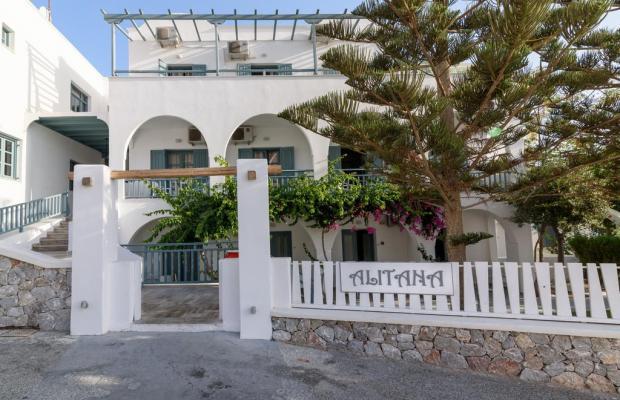 фото отеля Alitana Boutique Hotel (ех. Estia) изображение №37
