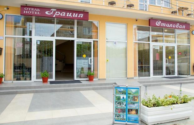 фото отеля Грация (Gracia) изображение №1