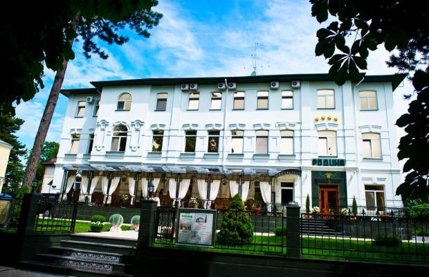 фото отеля Родина (Rodina) изображение №1