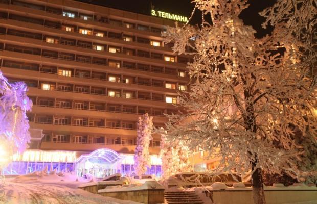 фото отеля Имени Эрнста Тельмана (Imeni Ehrnsta Telmana) изображение №5