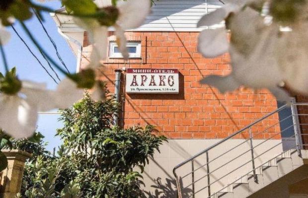фотографии Аракс (Araks) изображение №12