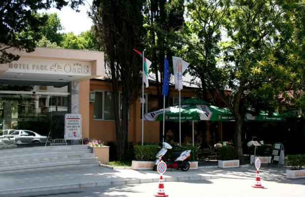 фото отеля Оазис Парк Отель (Oasis Park Hotel) изображение №29