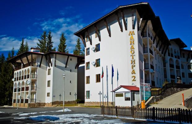 фото отеля Monastery II (Монастери II) изображение №1