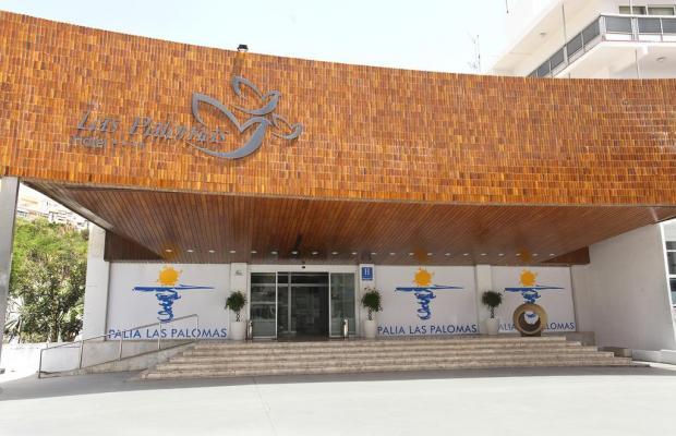 фото отеля Palia Las Palomas изображение №33