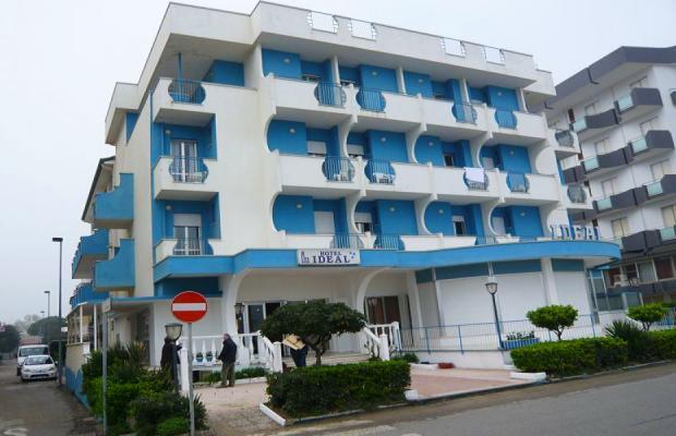 фото отеля Ideal изображение №1