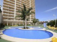 Apartamentos Ambar Beach, 2*
