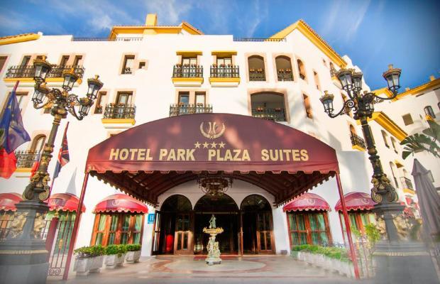 фото отеля Park Plaza Suites изображение №1