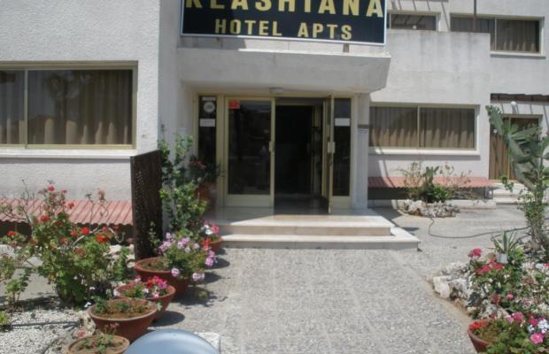 фото отеля Klashiana изображение №29