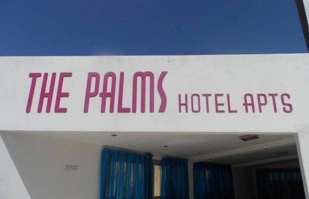 фото The Palms Hotel Apartments  изображение №2