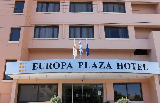 фото отеля Europa Plaza Hotel изображение №21