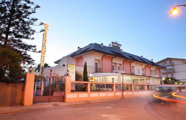 фото отеля Regent изображение №29