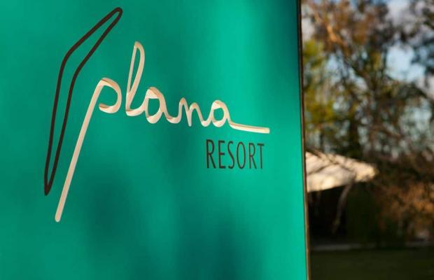 фотографии Plana Resort (ex. Hyppo Kampos Resort) изображение №24
