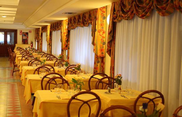фото отеля Caesar Palace изображение №5