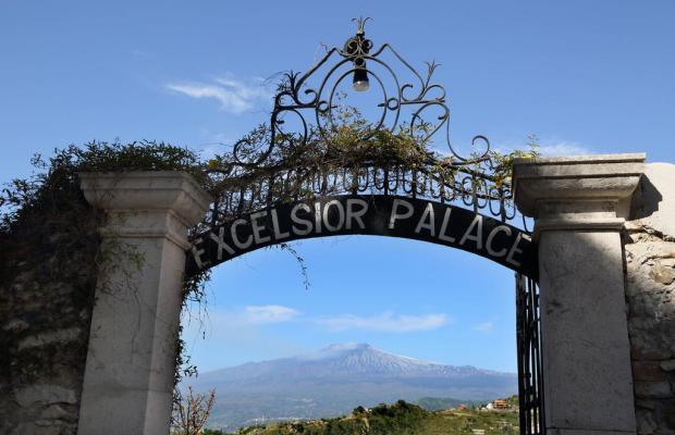 фотографии Excelsior Palace изображение №20
