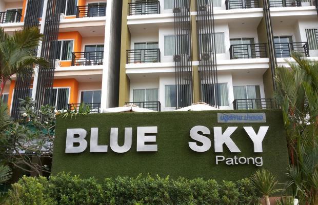 фотографии отеля Blue Sky Patong изображение №3