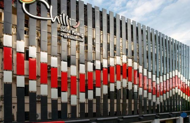 фото отеля Wynn Chilli Salza Patong (ex. The Chilli Salza Patong) изображение №1