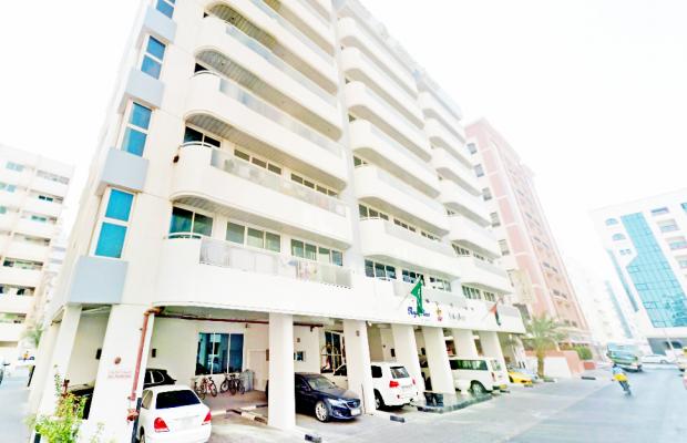 фото отеля Royal Plaza Hotel Apartments изображение №1