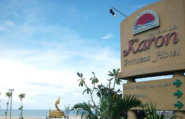 фото Karon Princess Hotel изображение №18