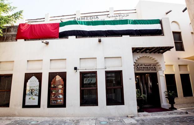 фото Ahmedia Heritage изображение №10