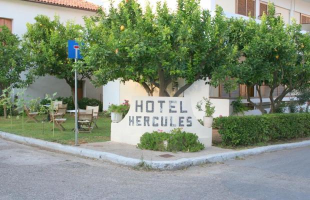 фото Hercules изображение №30