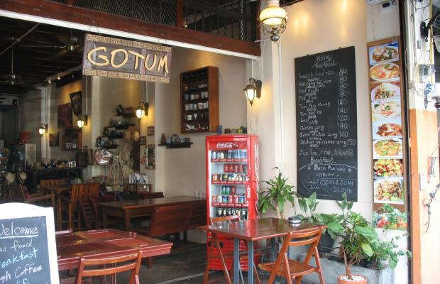 фото Gotum Hostel изображение №26
