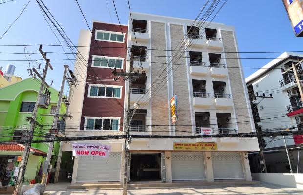 фото отеля Patong Voyage Place изображение №1