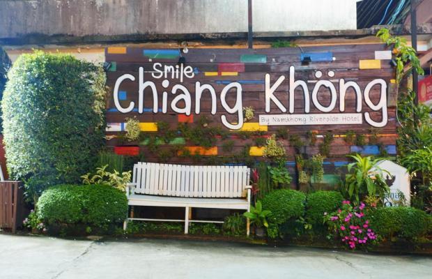 фото Namkhong Riverside изображение №10