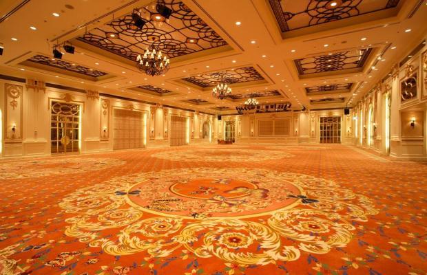 фотографии отеля Ebina House Hotel изображение №7