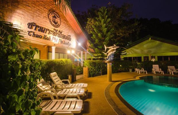фото отеля Chaokoh Phi Phi Lodge изображение №9