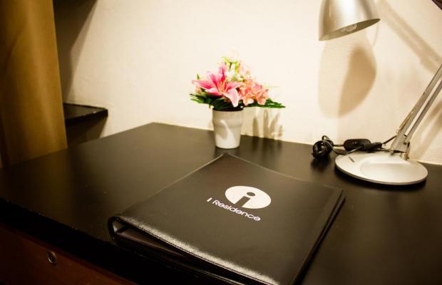 фотографии I Residence Hotel Sathorn  изображение №24