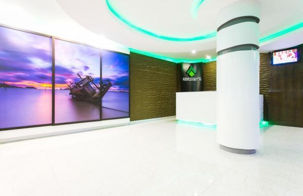 фото Addplus Hotel & Spa изображение №10