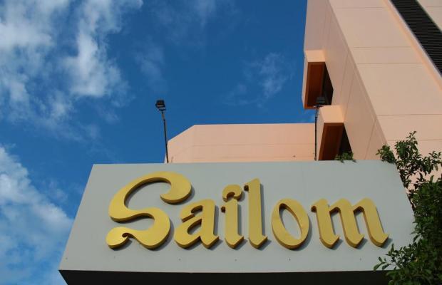 фото отеля Sailom Hotel Hua Hin изображение №21