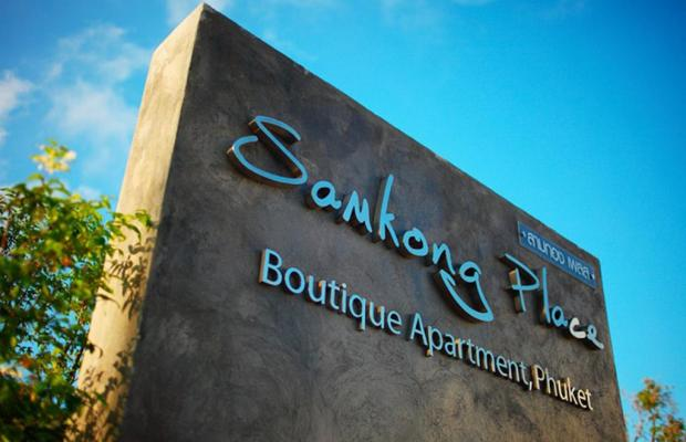 фотографии отеля Samkong Place изображение №11