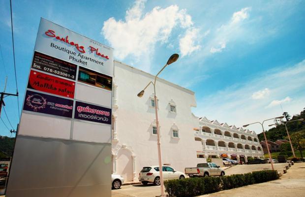 фото отеля Samkong Place изображение №1