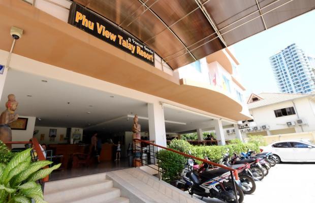 фото отеля Phu View Talay Resort изображение №25