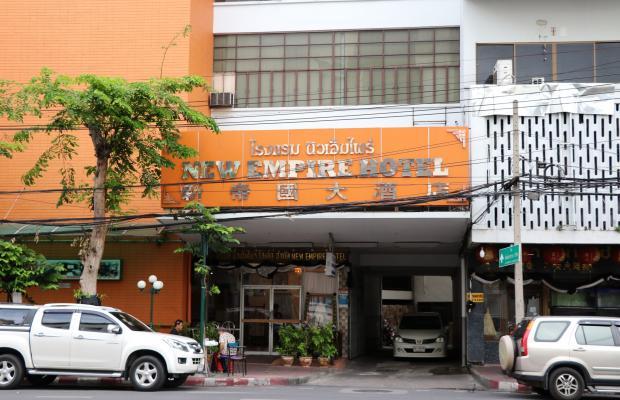 фотографии отеля New Empire изображение №3