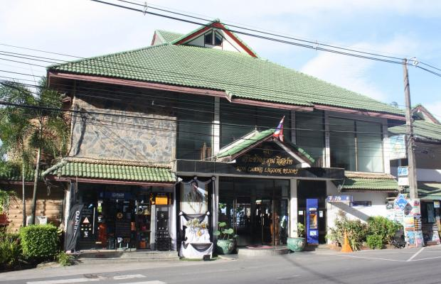 фотографии Koh Chang Lagoon Resort изображение №28
