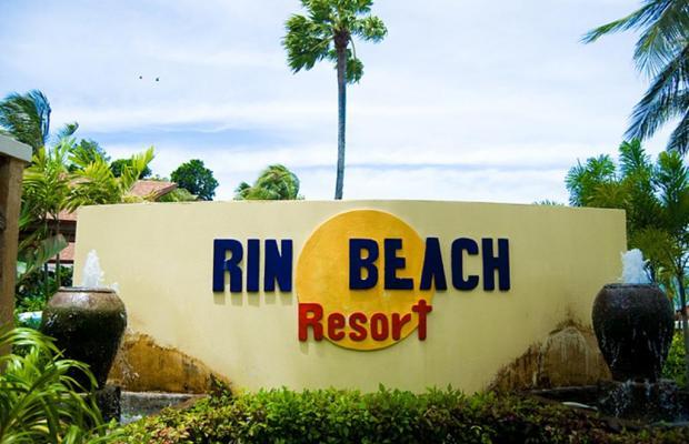 фотографии Rin Beach Resort изображение №4