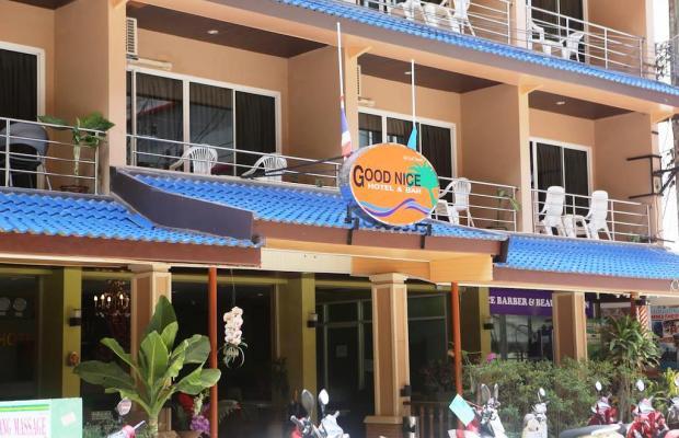 фотографии Good Nice Hotel изображение №20