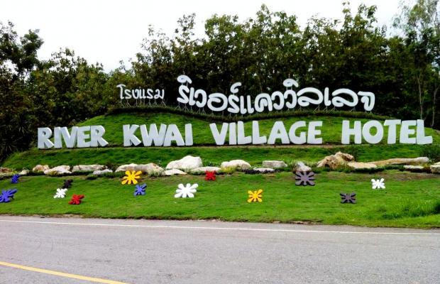 фотографии River Kwai Village Hotel (Jungle Resort) изображение №16