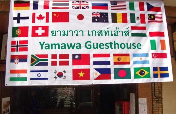 фото отеля Yamawa Guesthouse изображение №13