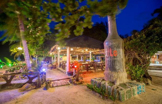 фото отеля Bottle Beach 1 Resort изображение №5