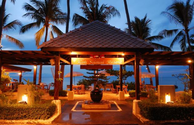 фотографии Koh Samui Resort изображение №88