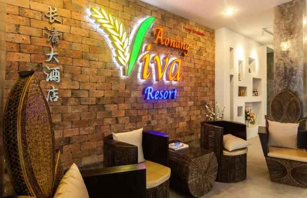 фото Aonang Viva Resort изображение №34