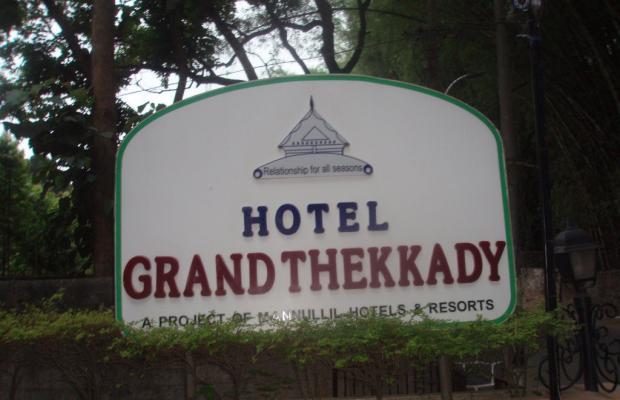 фото отеля Grand Thekkady Hotel изображение №5