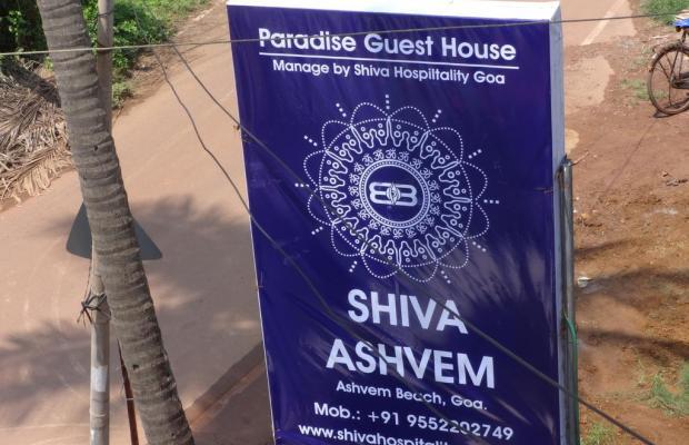 фотографии Shiva Ashvem (ex. Ashoka Ashvem) изображение №20