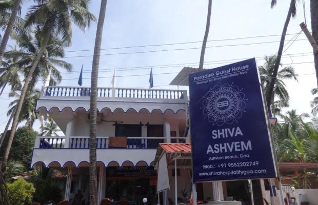 фотографии отеля Ashoka Ashvem (ex. Shiva Ashvem) изображение №19